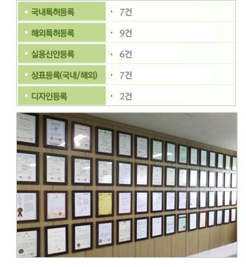 contents5b1.jpg